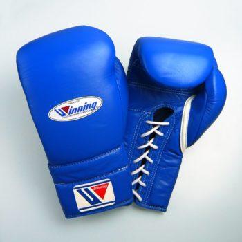 Winning-Training-Boxing-Gloves-14oz-Blue-0